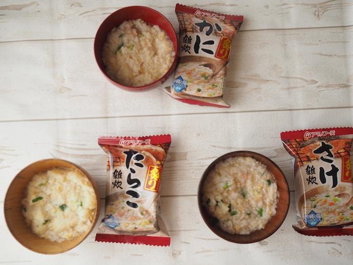 アマノフーズのフリーズドライ雑炊3種