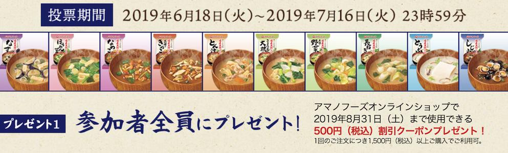 news_1906_01_01