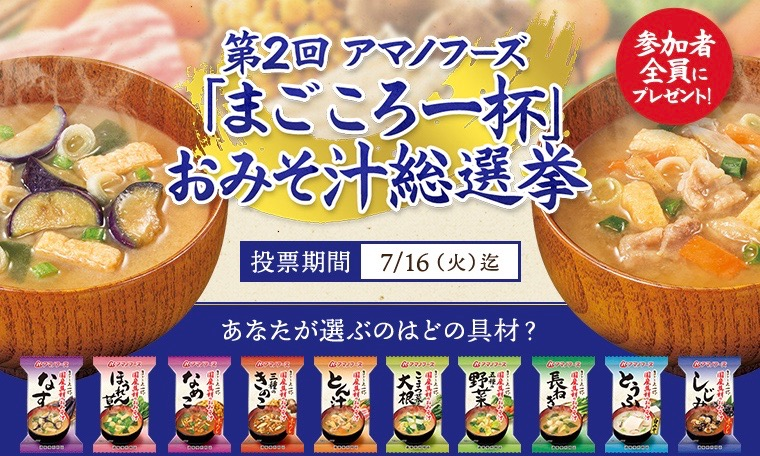 news_1906_01_sub