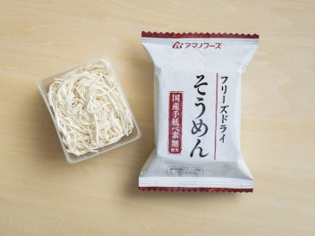 recipe_1906_01_10
