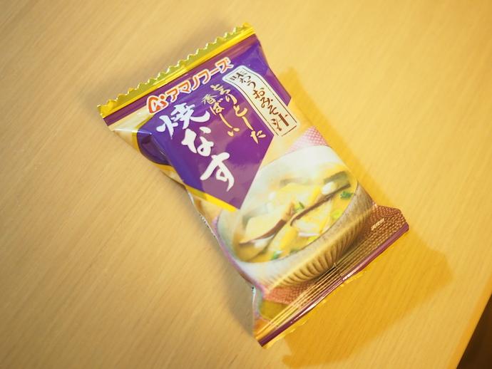 アマノフーズ「味わうおみそ汁 とろりとした香ばしい焼きなす」のパッケージ