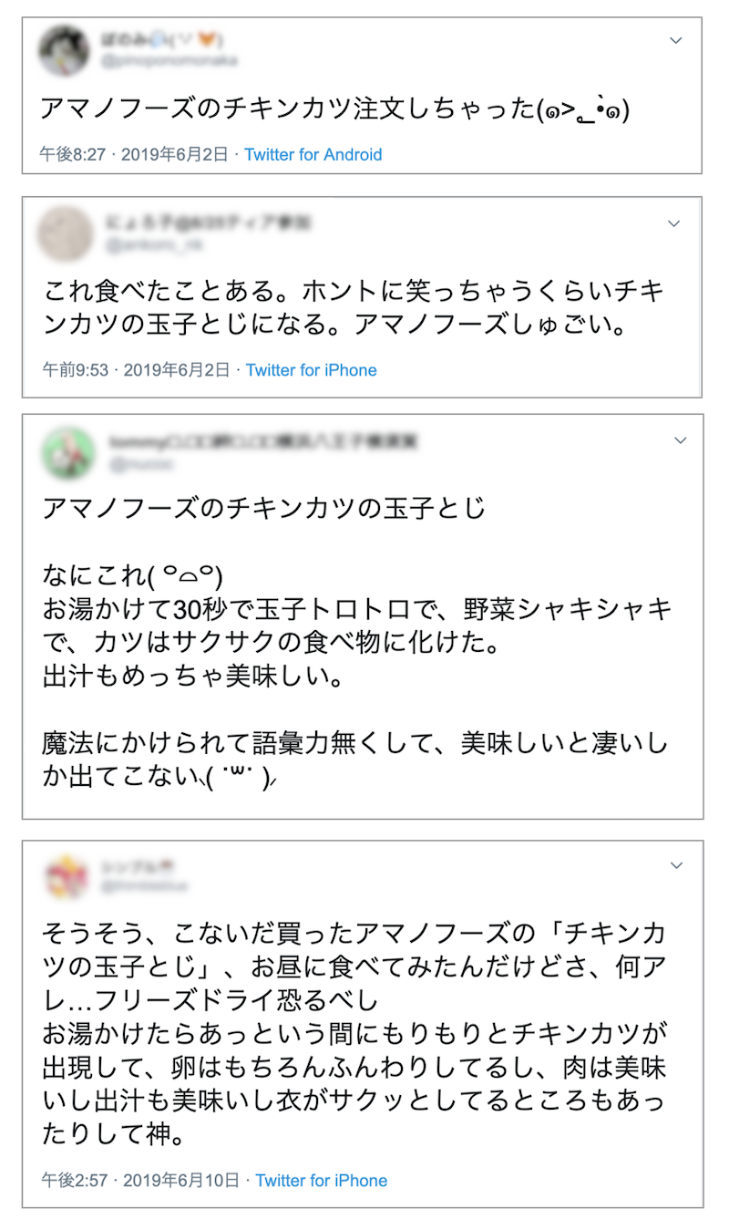 news_1908_01