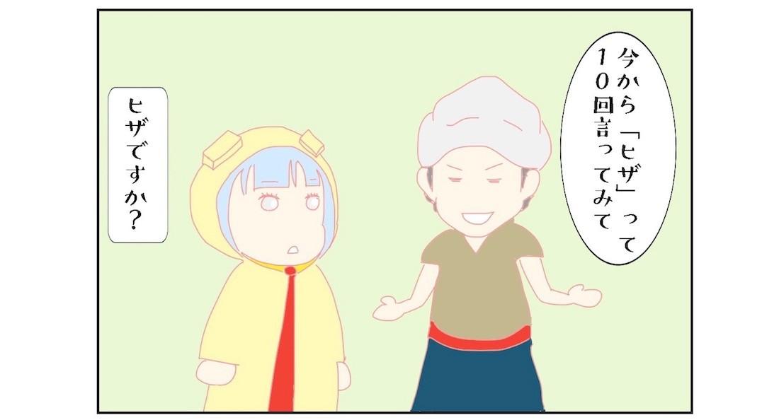 kimura_1910_main
