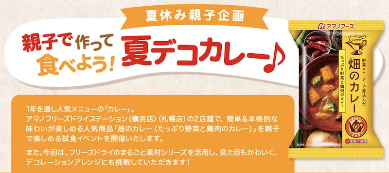 news_1909_01_01