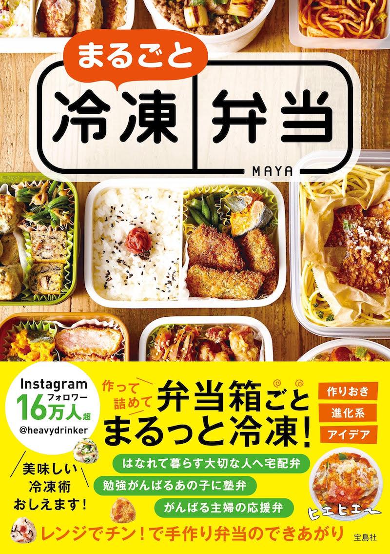 recipe_1909_01_01