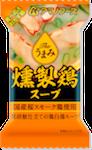 Theうまみ 燻製鶏スープ