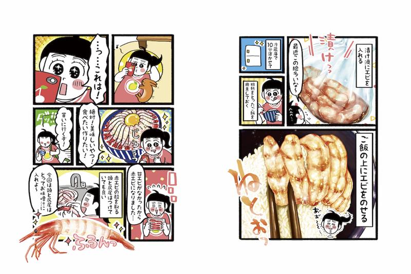 recipe_1911_03_01