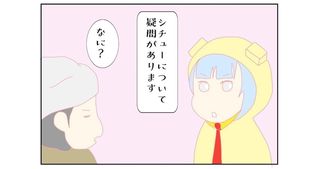 kimura_1911_main