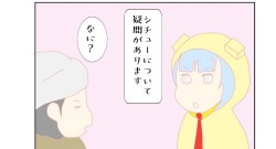 kimura_1911_sub