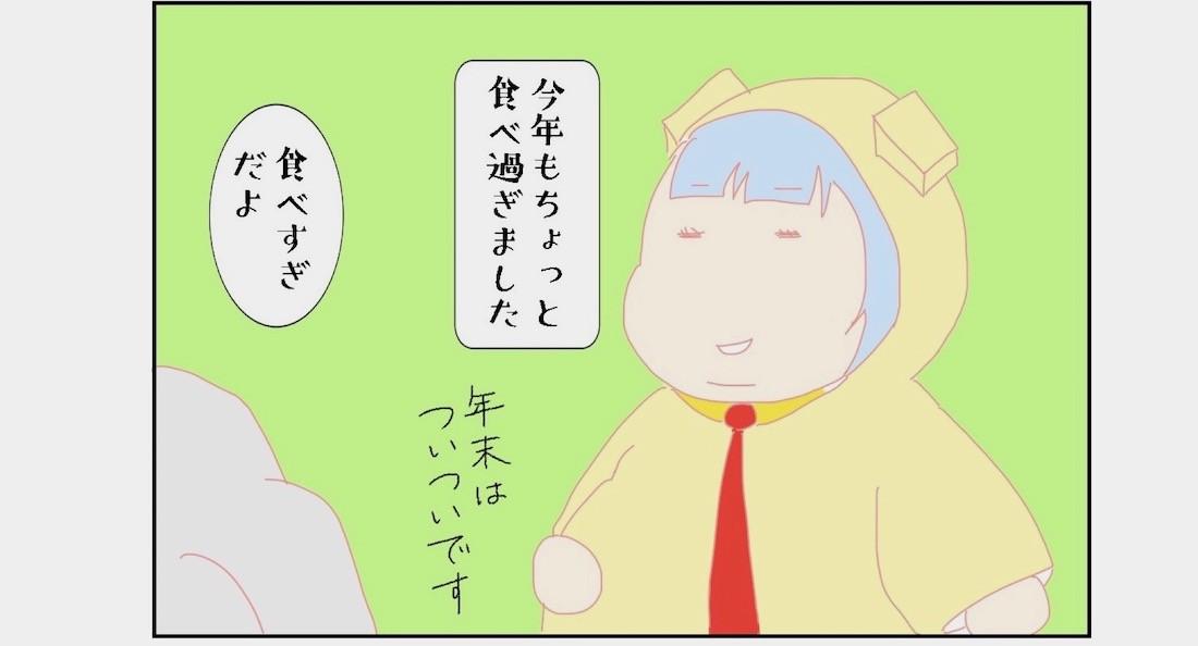 kimura_1912_main
