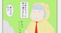 kimura_1912_sub