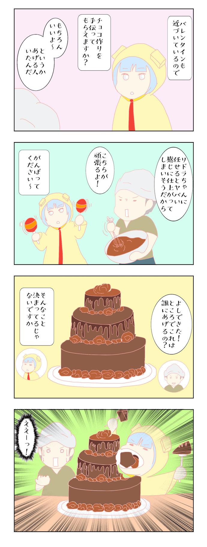 kimura_2002_01