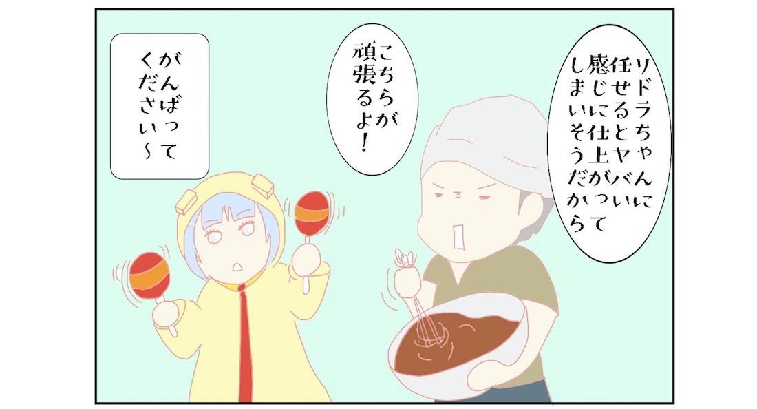 kimura_2002_main