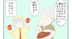 kimura_2002_sub