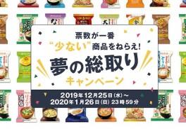 news_2001_01_sub