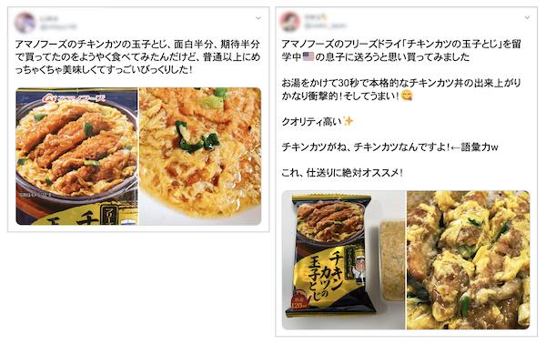 news_2002_02_01