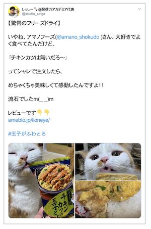 news_2002_02_02