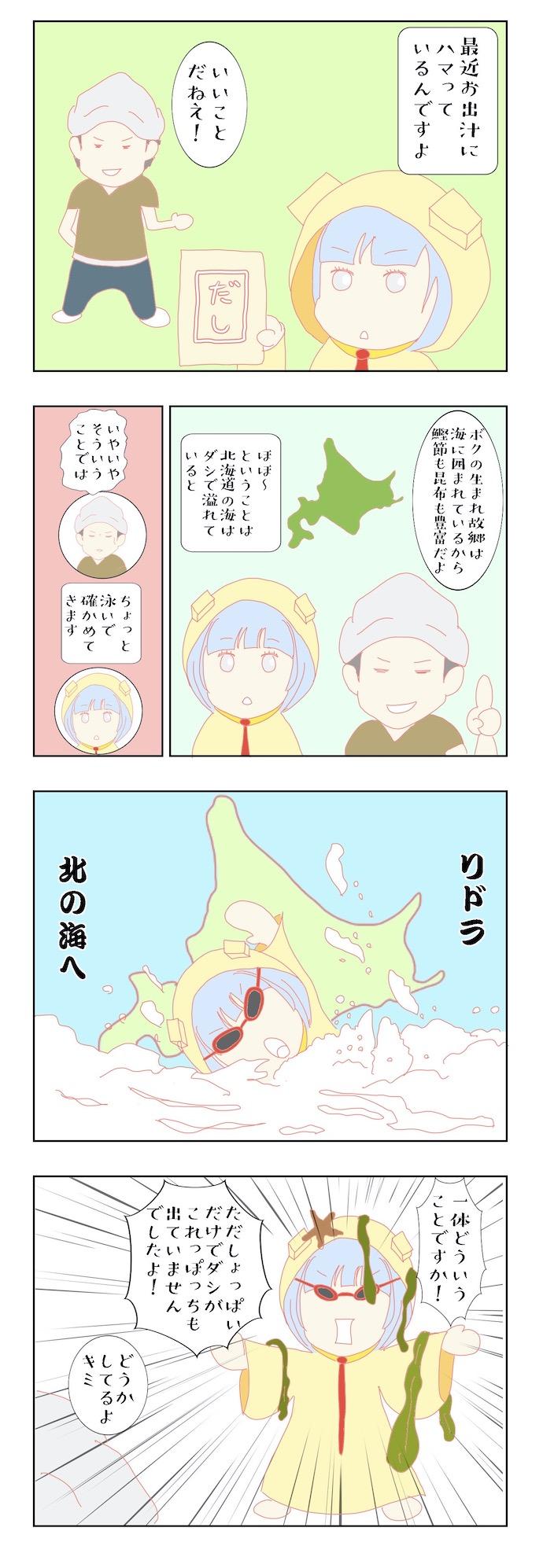 kimura_2003_01