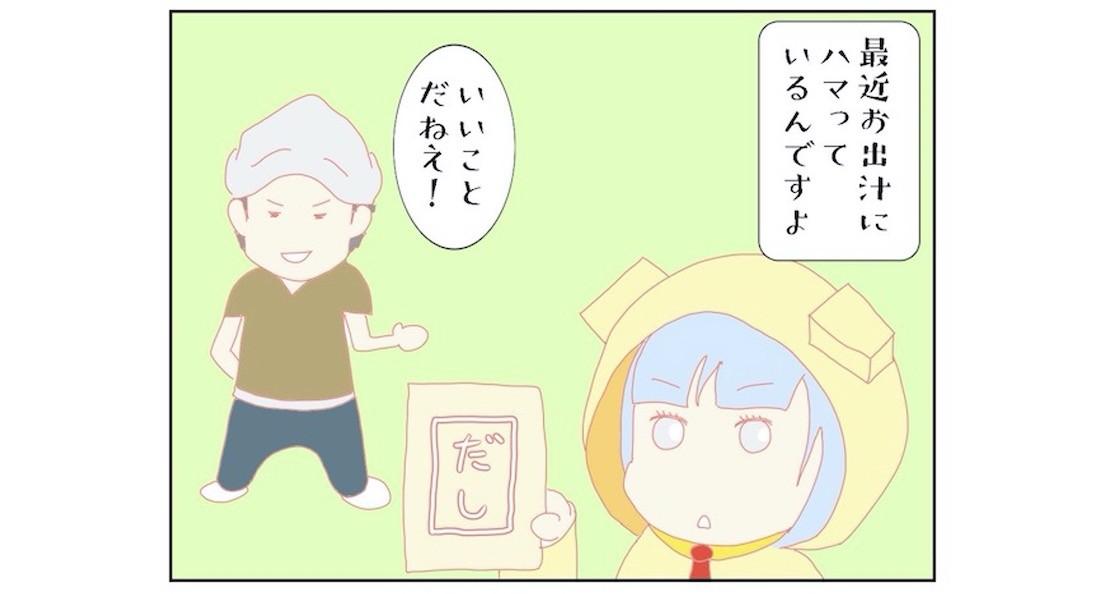 kimura_2003_main