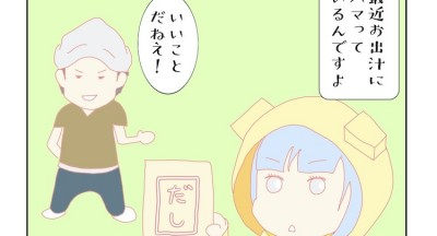 kimura_2003_sub