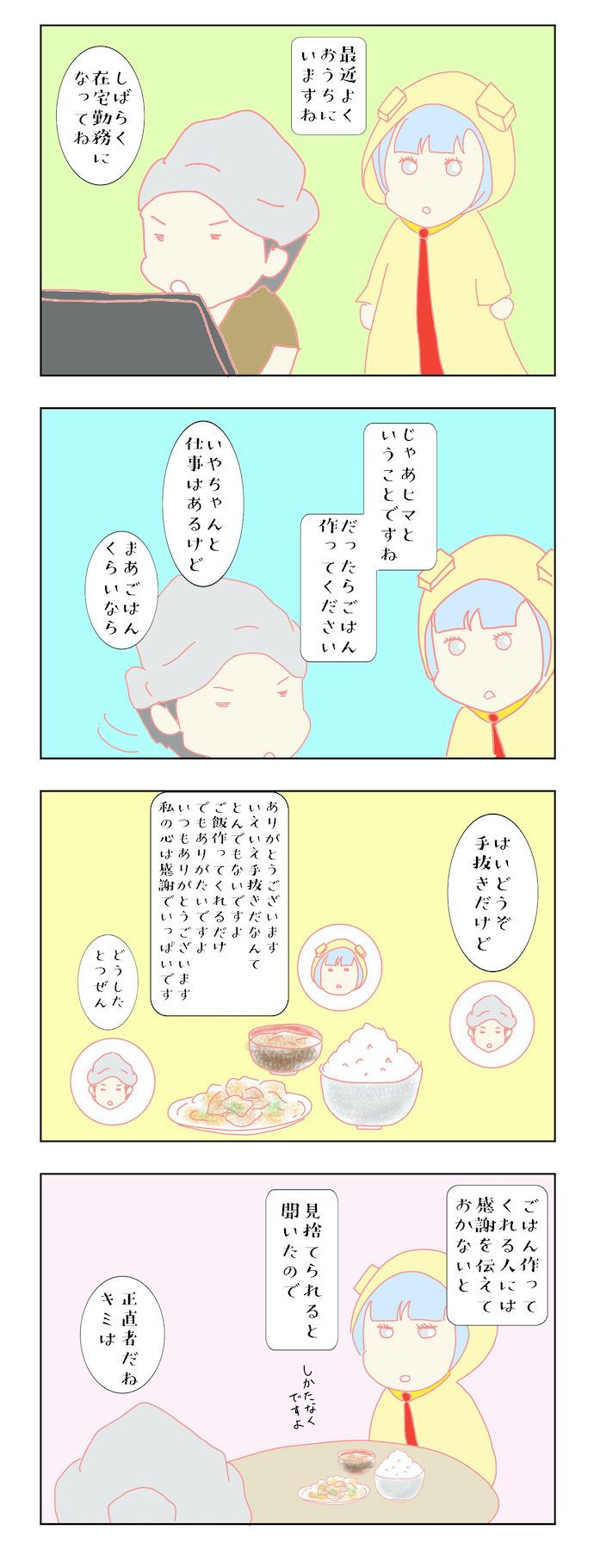 kimura_2004_01
