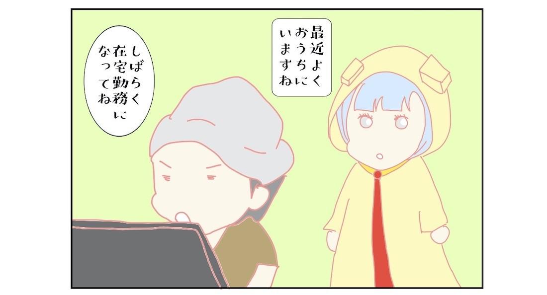 kimura_2004_main