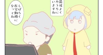 kimura_2004_sub