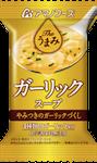 recipe_2004_soup_02