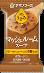 recipe_2004_soup_04