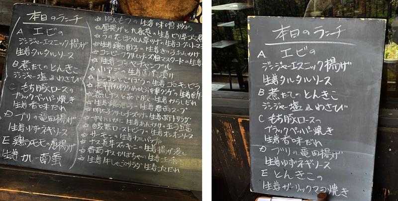 taidan_menu