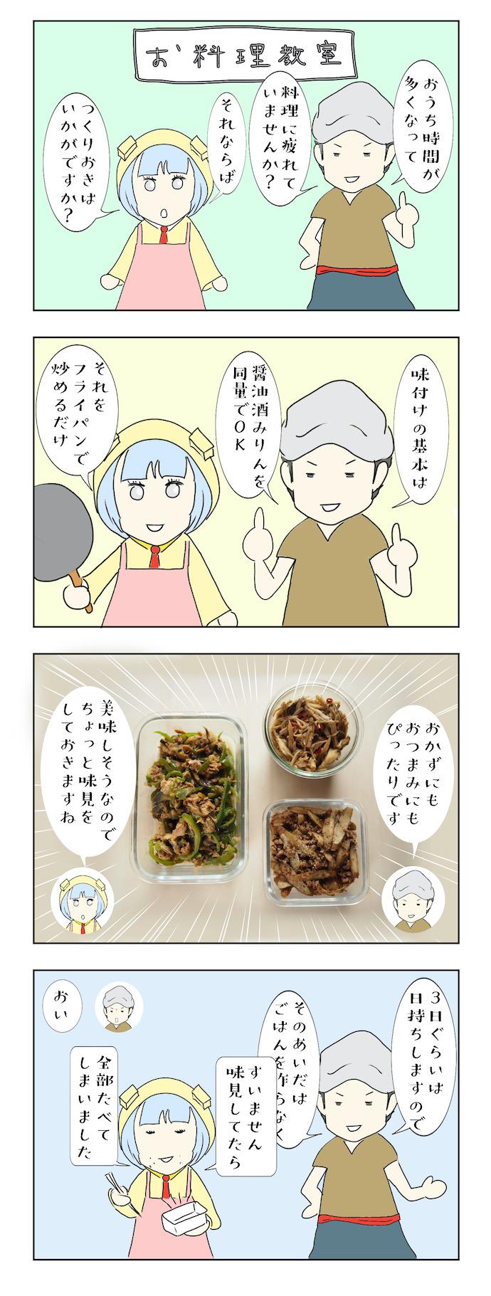 kimura_2005B_01
