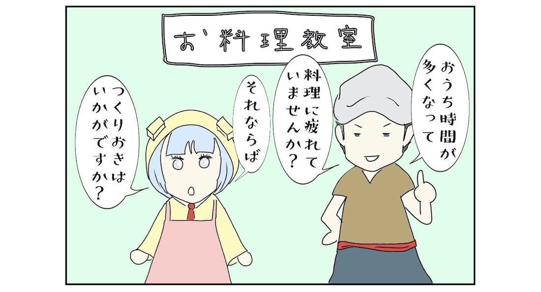 kimura_2005B_main