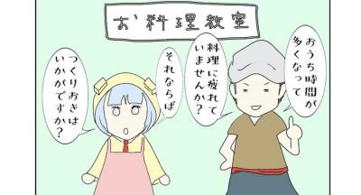 kimura_2005B_sub