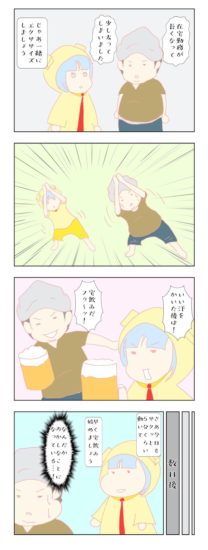 kimura_2005_01