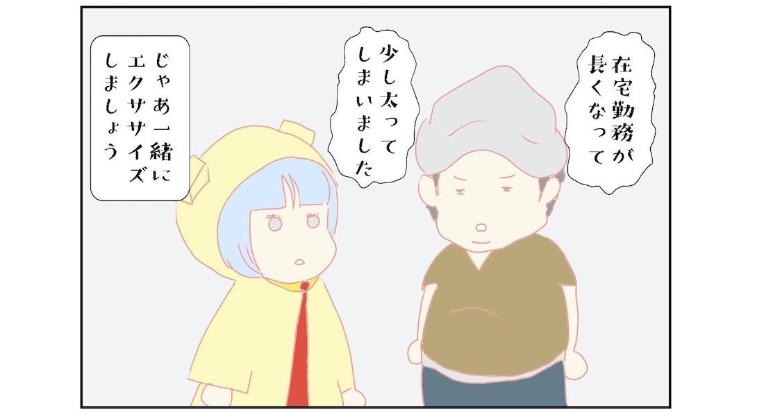 kimura_2005_main