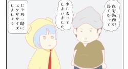 kimura_2005_sub