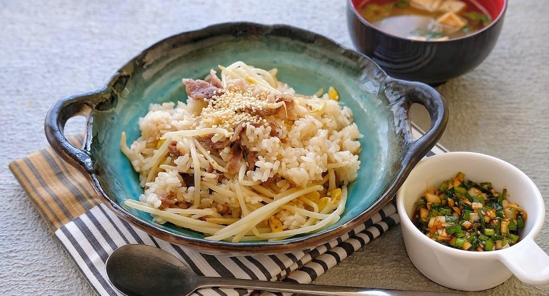 豆もやしご飯(コンナムルパブ)
