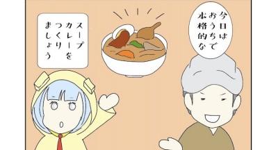 kimura_2006_sub