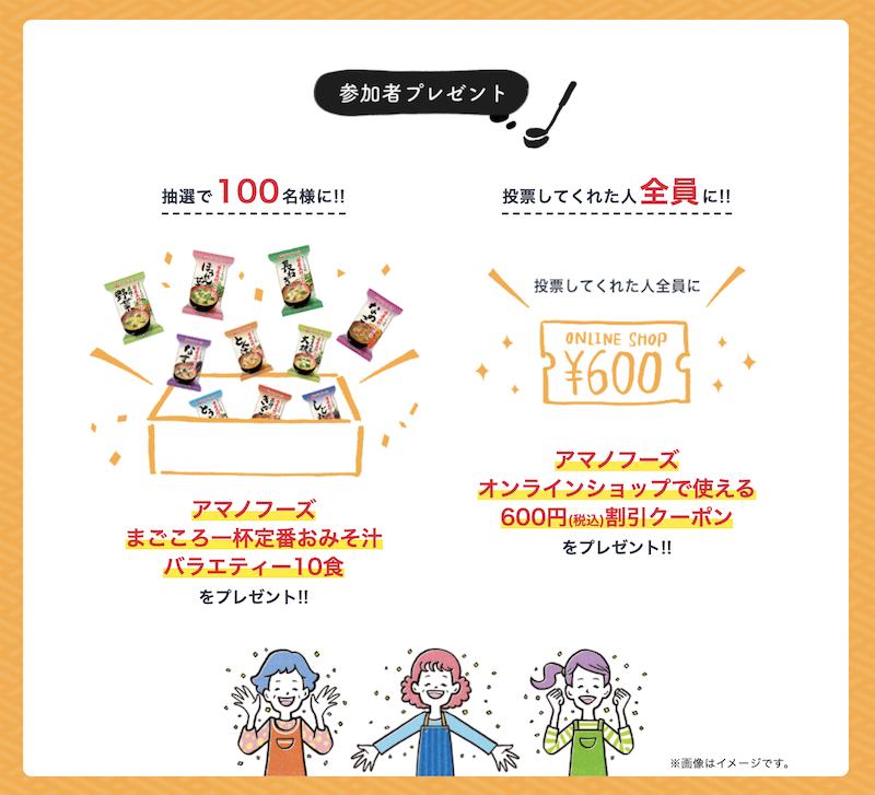 news_2006_01_01