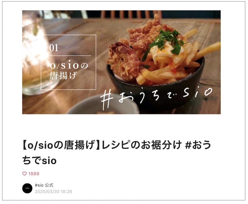 recipe_2007_01_02