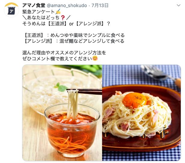 shun_2008_02_02