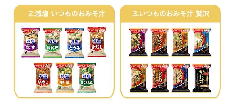 news_2009_02_07