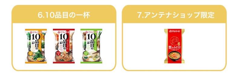 news_2009_02_09