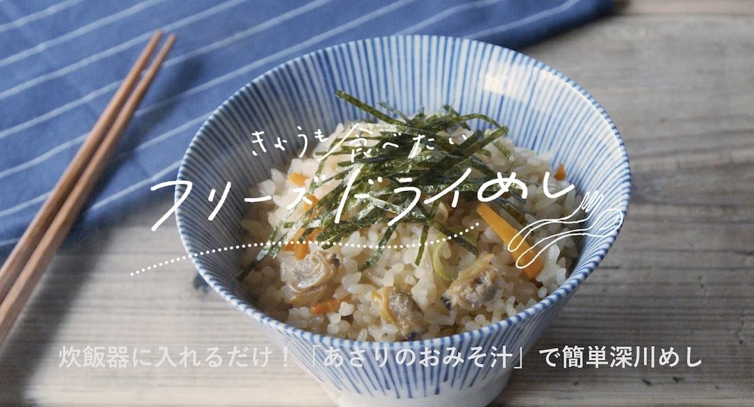 jo_2010_main