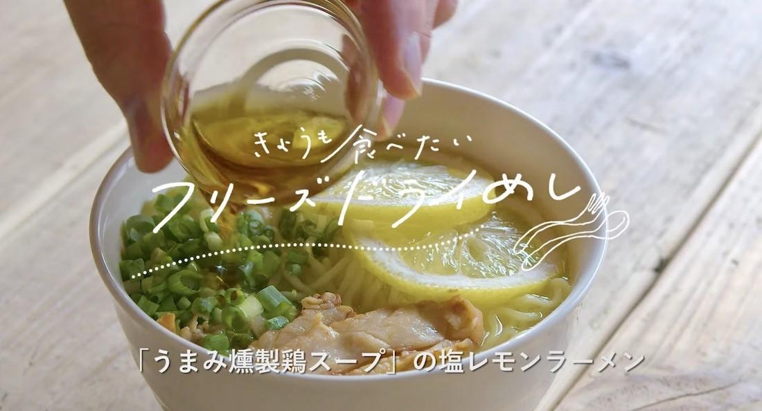 jo_2011_main