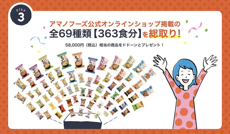 news_2011_01_04
