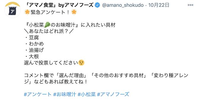shun_2011_02_10