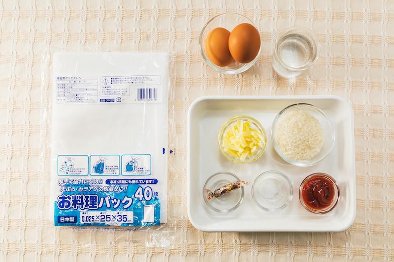 recipe_2012_01_07
