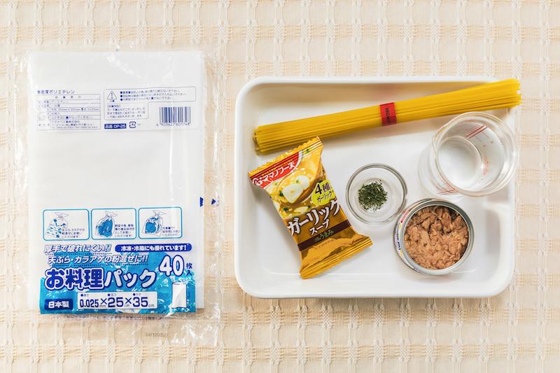 recipe_2012_02_03