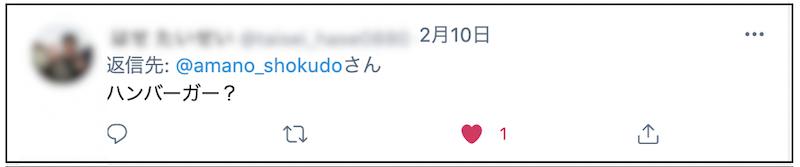 news_2103_09